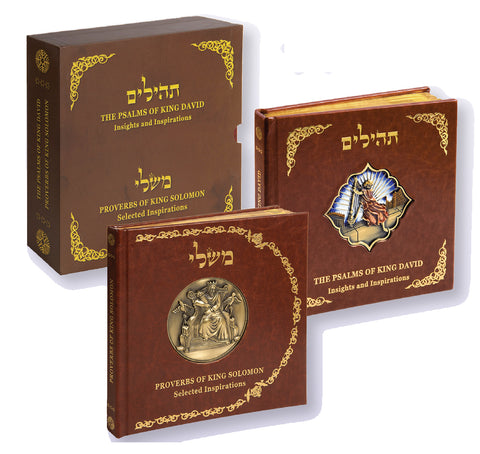 Psalms and Proverbs Book Set