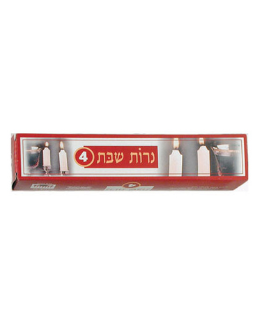 Shabbat Candles (4)