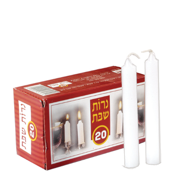 Shabbat Candles (20)