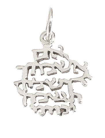 """If I forget Jerusalem"" Hebrew Letters Silver Necklace - Holy Land Gifts"