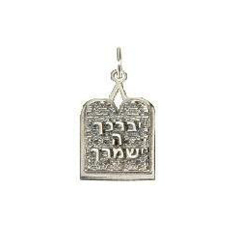 Ten Commandments Blessing Silver Necklace - Holy Land Gifts