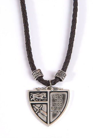 The Lord is My Shield - Braided Pendant