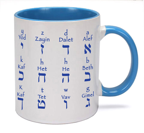 Blue and White ABC Mug