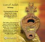 Lion of Judah Lamp