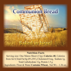 Matza (Communion Bread)