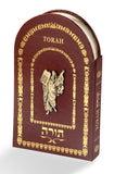 The Illuminated Torah