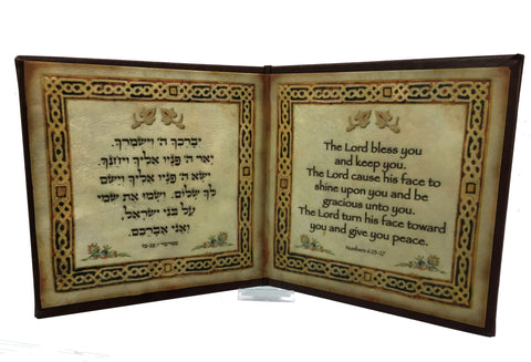 God's Blessing Parchment - Holy Land Gifts