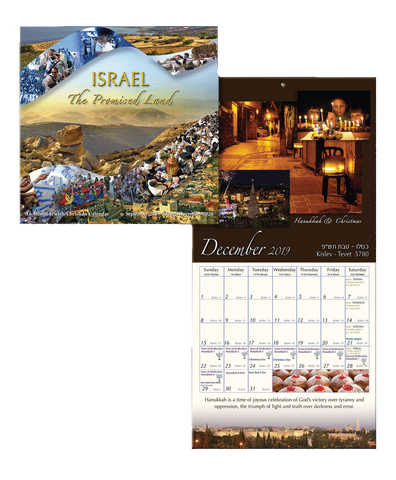 2019 - 2020 Calendar: Israel, The Promised Land