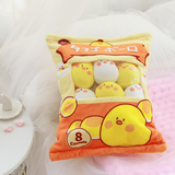 Egg Ball Chicks Tsumettow Pillow Back
