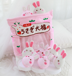 Strawberry Bunnies Tsumettow Pillow