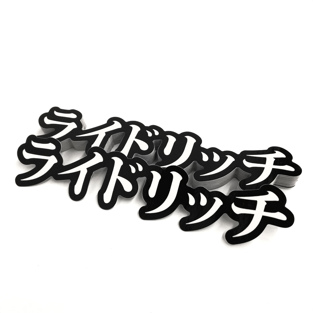 Ride Rich Vinyl Sticker {Japanese}