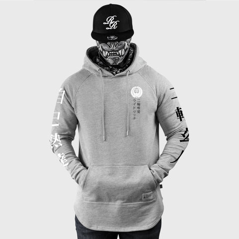 Master of Self Scoop Pullover Hoodie {Heather Grey}