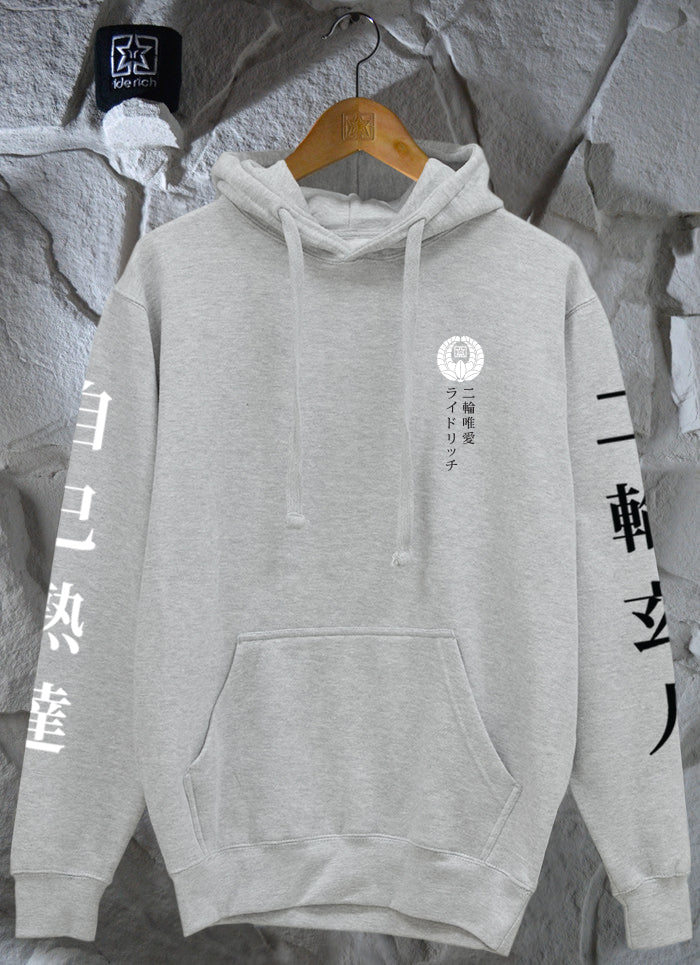 Master of Self Pullover Hoodie {Heather Grey} 2