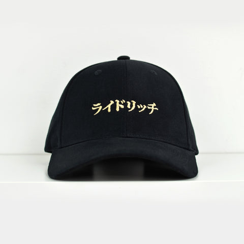 Ride Rich Japanese Black Dad Hat View 1 - Motorcycle Hat