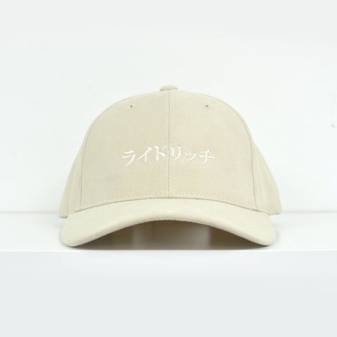 Ride Rich Japanese Khaki Dad Hat View 1 - Motorcycle Hat