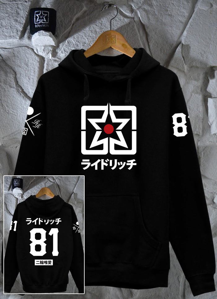 Home Grown Japan Edition Pullover Hoodie {Black}