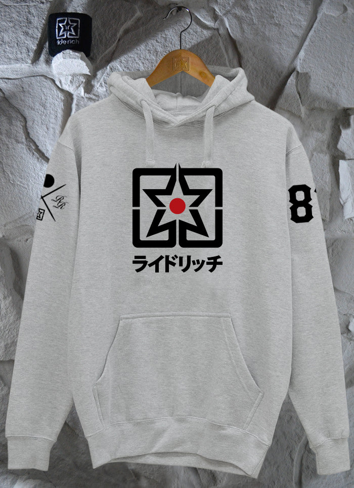 Home Grown Japan Edition Pullover Hoodie {Heather Grey}