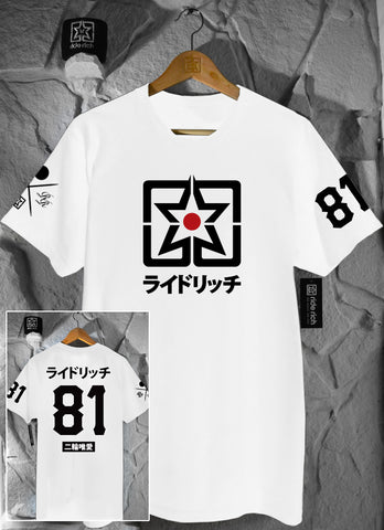 Home Grown Japan Edition Tee {White}