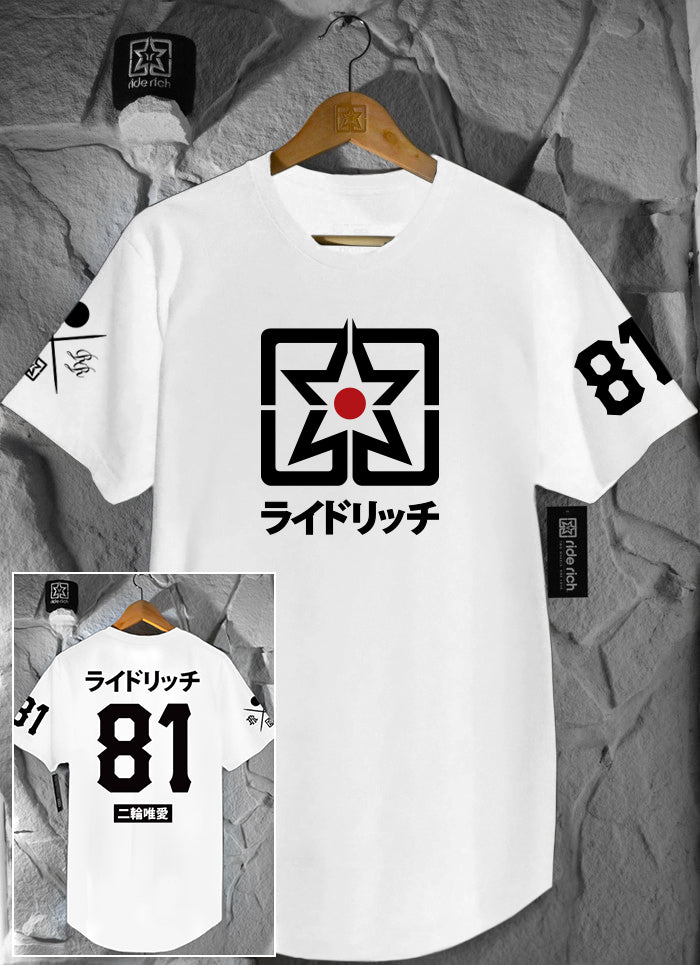 Home Grown Japan Edition Scoop Tee {White}