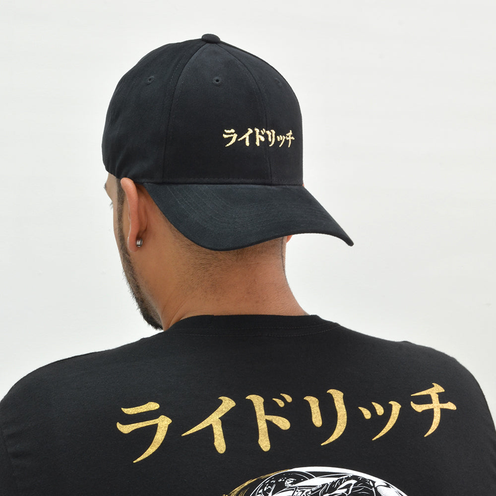 Ride Rich Japanese Black Dad Hat View 3 - Motorcycle Hat