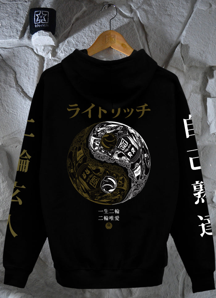 Master of Self Pullover Hoodie {Black}