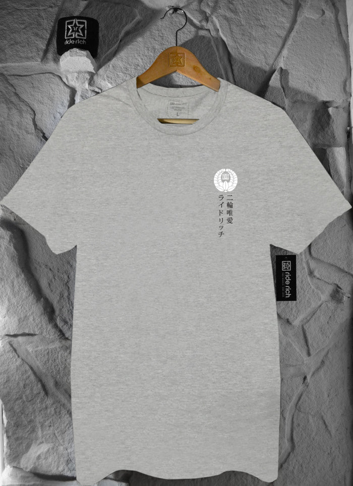 Master of Self Tee {Heather Grey}