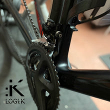 Logik Chain Catcher Front Derailleur Braze-on