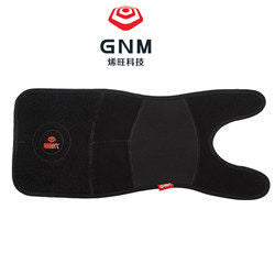 Graphene Physical Therapy Knee Pad