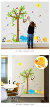 Load image into Gallery viewer, WALL STICKER ITEM CODE W212