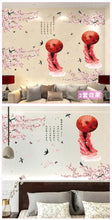 Load image into Gallery viewer, Wallsticker item code W221