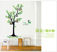 Load image into Gallery viewer, WALL STICKER ITEM CODE W105
