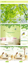 Load image into Gallery viewer, WALL STICKER ITEM CODE W235