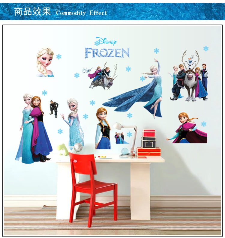 WALL STICKERS ITEMS CODE W201