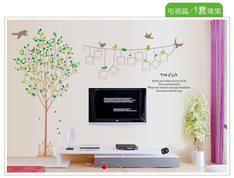 WALL STICKER ITEM CODE W234