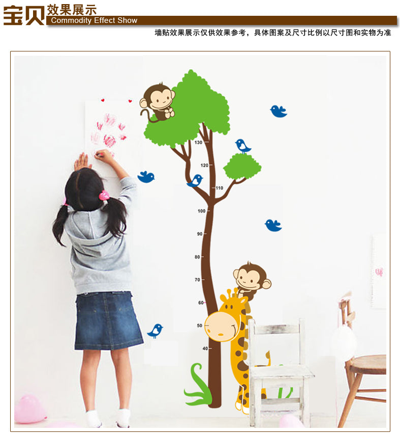 WALL STICKER ITEM CODE W185