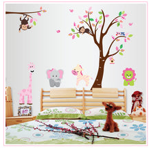 Load image into Gallery viewer, WALL STICKER ITEM CODE W319