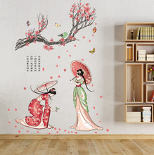 Load image into Gallery viewer, WALL STICKER ITEM CODE W243