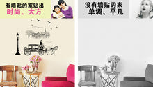 Load image into Gallery viewer, WALL STICKER ITEM CODE W195