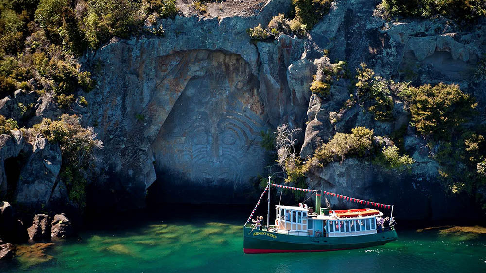 Maori Rock Carvings New Zealand