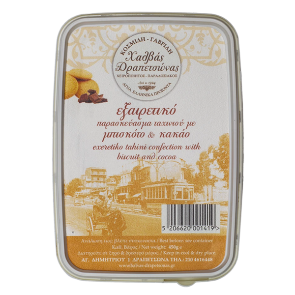 Halvas Drapetsonas Halva With Biscuit And Cocoa, 450 g | FarmOrganica
