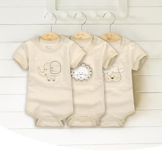 Organic Cotton Short Sleeve Baby Bodysuit