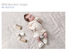 Load image into Gallery viewer, Organic BENI Newborn Jergori