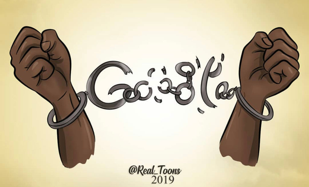 Google Didn't Create a Doodle for Juneteenth So This Artist Took Matters Into His Own Hands