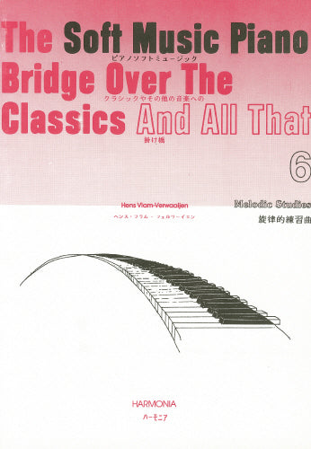 Vlam-Verwaaijen: The Soft Music Piano Bridge Over The Classics 6
