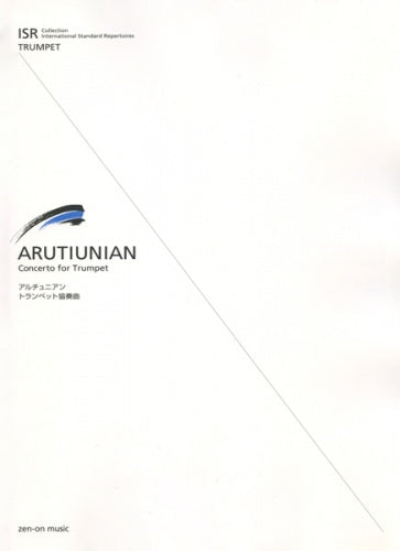 Arutiunian: Concerto for Trumpet (Trumpet & Piano reduction)