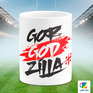 Gor-GOD-zilla! 🏉💪 - სვი • Svi