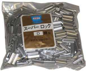 Aluminum Crimps (Sleeves) Bags of 500