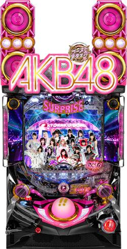 AKB48 - Proud Hill