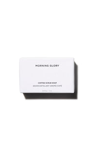 Sade Baron - Morning Glory | Coffee Scrub Bar Soap - Asgard Beauty