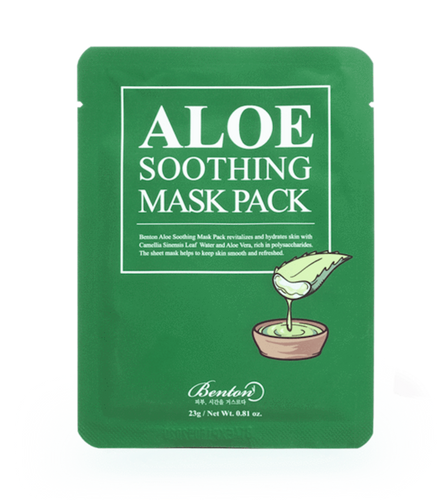 Aloe Soothing Mask - Asgard Beauty